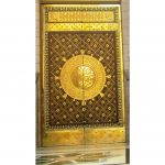 kubah dan ornamen masjid (21)
